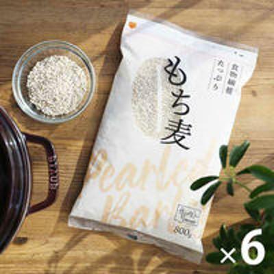 はくばく【LOHACO限定】はくばく 食物繊維たっぷり もち麦 800g 6個