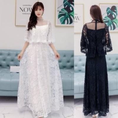 パーテイードレス ロング ロングドレス ドレスワンピース 袖あり レース ケープ風 結婚式 お呼ばれドレス 大きいサイズ きれいめワンピー