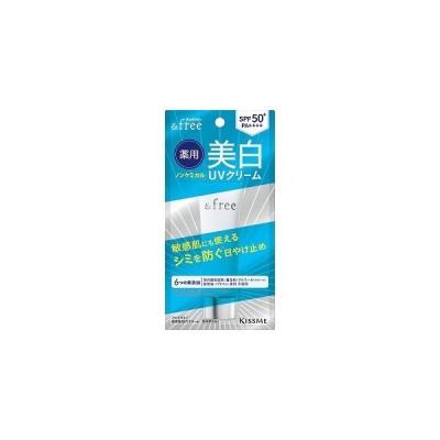 伊勢半 KISSME アンドフリー 薬用美白UVクリーム 30g(医薬部外品)