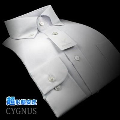 ワイシャツ 形状安定 CYGNUS 制菌 抗菌防臭加工 S M L LL 3L ロイヤルオックスフォード GYD002-201