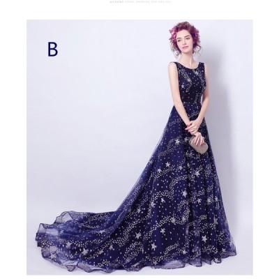 パーティードレス イブニングドレス トレーンドレス 露背係 シンプル 大人 プリンセス レディースファッシ 小さいサイズ 大きいサイズda003zx