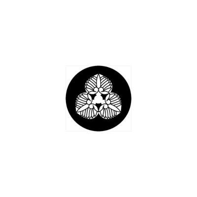 家紋シール 三つ河骨紋 直径10cm 丸型 白紋 2枚セット KS10M-3717W