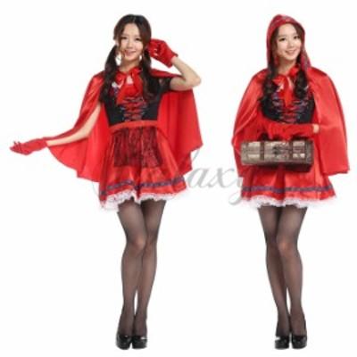 ハロウィン  赤ずきん メイド 童話 メイド服 レッド セクシー コスプレ衣装 ps2878