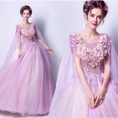 豪華な花柄ウェディングドレス  パーティードレス ロマンチック 二次会 結婚式 披露宴 司会者 花嫁 写真撮影  パールビーズ ロングドレス