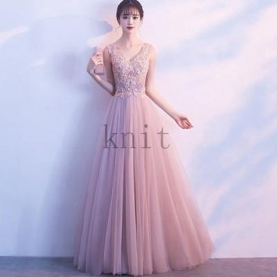 ピンク編み上げ花柄刺繍パーティードレスロングドレスVネックAライン袖なし大人上品お呼ばれ二次会披露宴イブニングドレス20代30代40代