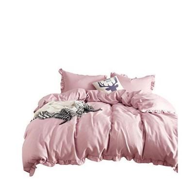 布団カバー 3点セット ベッドシーツ シングルサイズ 寝具カバーセット 枕カバー ボックスシーツ 掛け布団カバー ベッド用 可愛いフリル付き