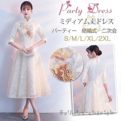 パーティードレス 結婚式 ドレス 袖あり 二次会ドレス フレア ミディアム丈ドレス パーティドレス 二次会 ドレス 卒業式 成人式 大きいサイズ お呼ばれドレス