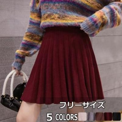 ミニスカート ギャザースカート ニットショートスカート ハイウエストスカート フリー 全5色 ゆったり 可愛い エレガント