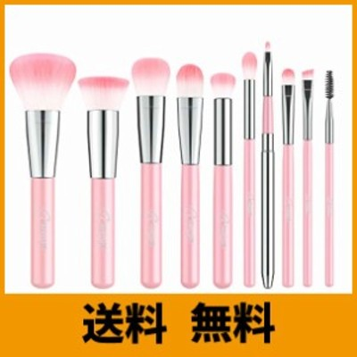 BESTOPE メイクブラシ 10本セット 化粧ポーチ付き 化粧ブラシ 化粧筆 高級繊維毛 ピンク