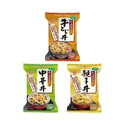 アマノフーズ 小さめどんぶり 親子丼 中華丼 牛とじ丼  各4食 合計12食 セット フリーズドライ