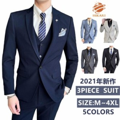 2021年新作 スーツ メンズ スリーピース スーツ セットアップ メンズ 無地 カジュアルスーツ 紺ブレザー スーツ フォーマルスーツ タイト