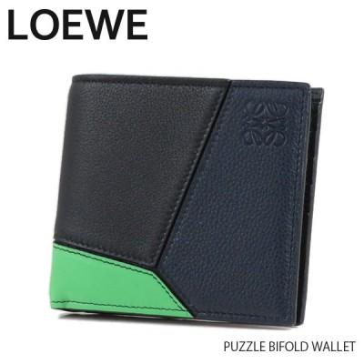 LOEWE ロエベ PUZZLE BIFOLD WALLET パズル ビルフォード ウォレット ロゴ レザー 二つ折り財布 メンズ レディース ユニセックス 121.30H302 8396