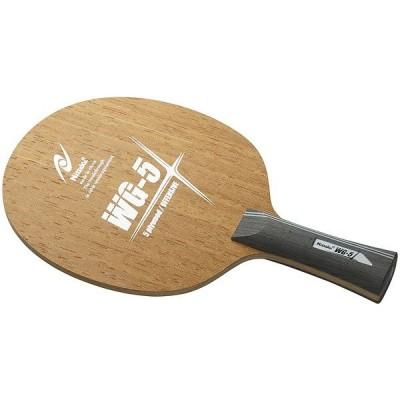 Nittaku ニッタク WG5 FL NE6164 卓球 卓球ラケット
