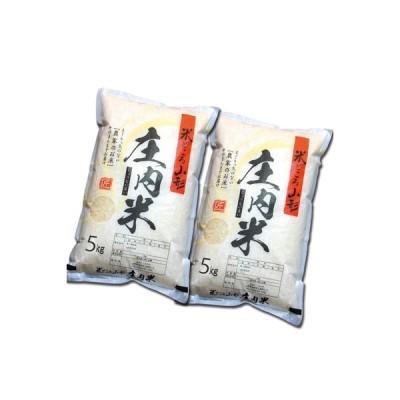 酒田市 ふるさと納税 酒田の若手就労者が頑張っているお米 特別栽培米ひとめぼれ10kg(5kg+5kg)令和2年産