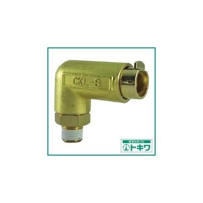 チヨダ タッチコネクターエルボコネクターHタイプ(金属) 接続口径R1/8 ( CKL-8-01H ) 千代田通商(株)