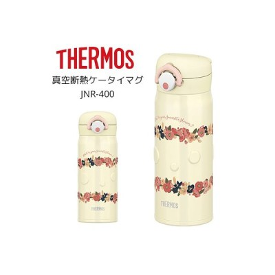 【2160円以上送料無料】サーモス 真空断熱ケータイマグ JNR-400 BE ベージュ