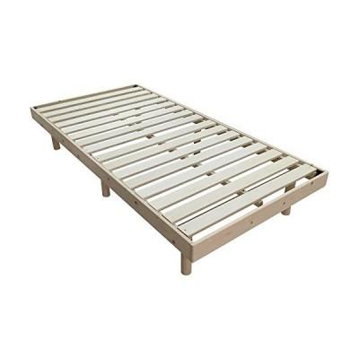 アイリスプラザ ベッド すのこ シングル 天然木 3段階高さ調整 耐荷重約200kg ナチュラル 幅約98×長さ約200cm×高?