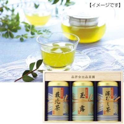 日本茶静岡銘茶詰合せ(木箱入)静岡茶 詰め合せ お返し/SKY-100