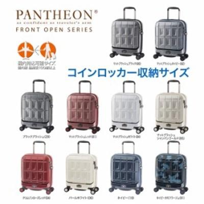 ◎【送料無料】スーツケース 旅行 GW 機内持ち込み 超軽量 ダブルファスナー キャリーケース Lサイズ Sサイズ フォルダブルスーツケース