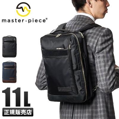 マスターピース バッグ リュック ビジネスリュック メンズ ノートPC A4 11L 日本製 ブランド master-piece DENSITY 01399