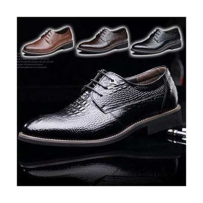 革靴 本革 牛革 メンズシューズ シューズ メンズ ビジネスシューズ 紳士靴 カジュアルシューズ  通勤 フォーマル オフィス