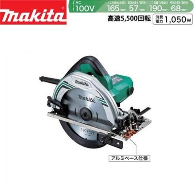 makita(マキタ):190ミリマルノコ M585 丸鋸 丸のこ DIY おすすめ re-cut