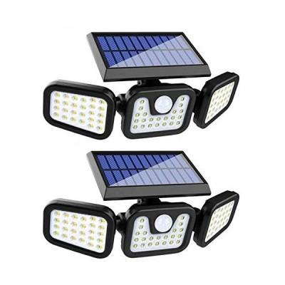 Aokyoung センサーライト ソーラーライト 屋外 ソーラーライト 3灯式 高輝度 74LED 360°角度調整可能 IP65防水 自動