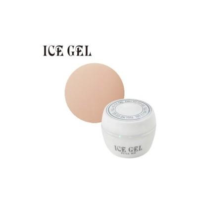 【メール便OK】 ジェルネイル セルフ カラージェル アイスジェル ICEGEL カラージェル SK−792 3g