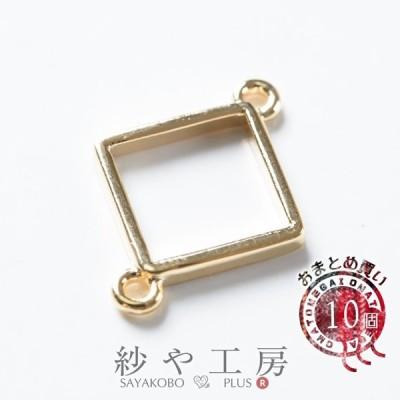 レジン枠 スクエア 2カン付 23mm ゴールド 10個 10ヶ 約2.3cm レジン 枠 両カン付 大き目 空枠 亜鉛 レジン液 フレーム