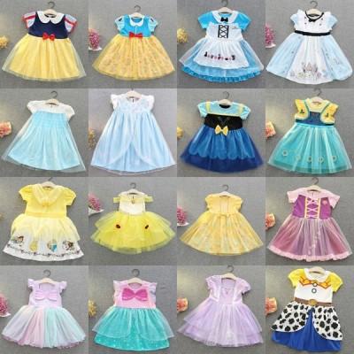 プリンセス なりきり ワンピース ドレス コスプレ 子供 キッズ こども 子ども 衣装 仮装