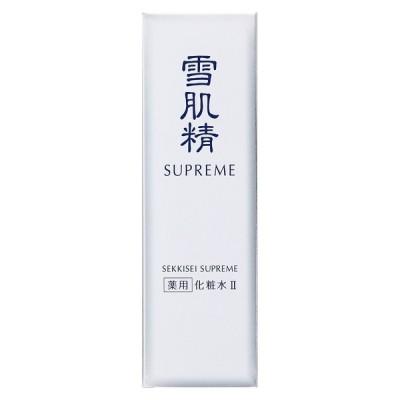 コーセー 雪肌精 シュープレム 化粧水 II