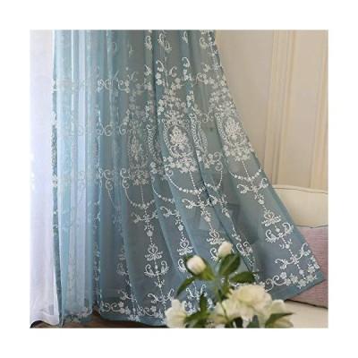 姫系レースカーテン おしゃれ カーテン レース カーテン 北欧 カーテン かわいい 刺繍 目隠し効果 通気性が良く 幅100cm×丈135cm 2枚組