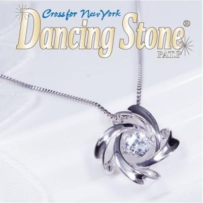 ギフト Crossfor NewYorkクロスフォー ニューヨーク Dancing Stone ダンシングストーン  ペンダントネックレス NYP-599 今だけTポイント15倍