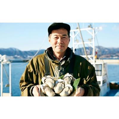 RT089 【2021年冬/予約受付】大和田家の特選殻付き&むき身牡蠣セット