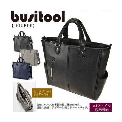 ビジネスバッグ メンズ ブリーフバッグ ブリーフケース ショルダー付属  ノートPC収納可能トートバッグ ビジネスバック 出張 ブリーフ 鞄 バッグ A4 BUSITOOL