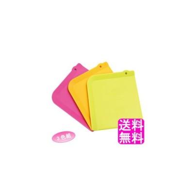 ポイント消化 送料無料 1000円  Pre-mier 使い分け抗菌プチまな板3 3色組