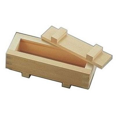 木製 押し寿司 切目なし 白木 BSS24