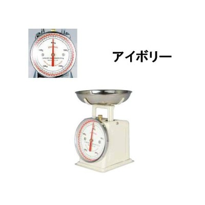 ハカリ ダイエットスケール 100-126 500g アイボリー(8-0578-1101)