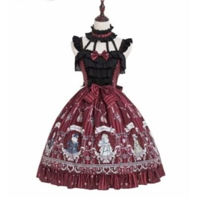 Lolita系 ワンピース ロリータ  トップス  萌え レディース ゴスロリ ロリータファッション 変装 トップス 吊りスカート