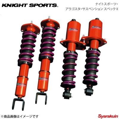 KNIGHT SPORTS ナイトスポーツ ナイトスポーツ・アラゴスタ・サスペンション スペック 2 RX-8 SE3P ALL