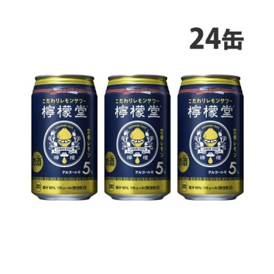 コカ・コーラ 檸檬堂 定番レモン 5% 350ml×24缶