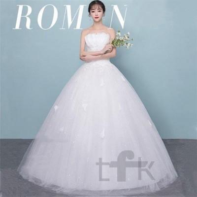 ウエディングドレスドレス二次会花嫁ウェディングドレスフォーマルパーティードレスオシャレロング丈白いドレス結婚式ビスチェ大きいサイズ