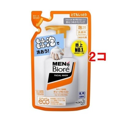 メンズビオレ 泡タイプ洗顔 ディープモイスト つめかえ用 ( 130ml*2コセット )/ メンズビオレ