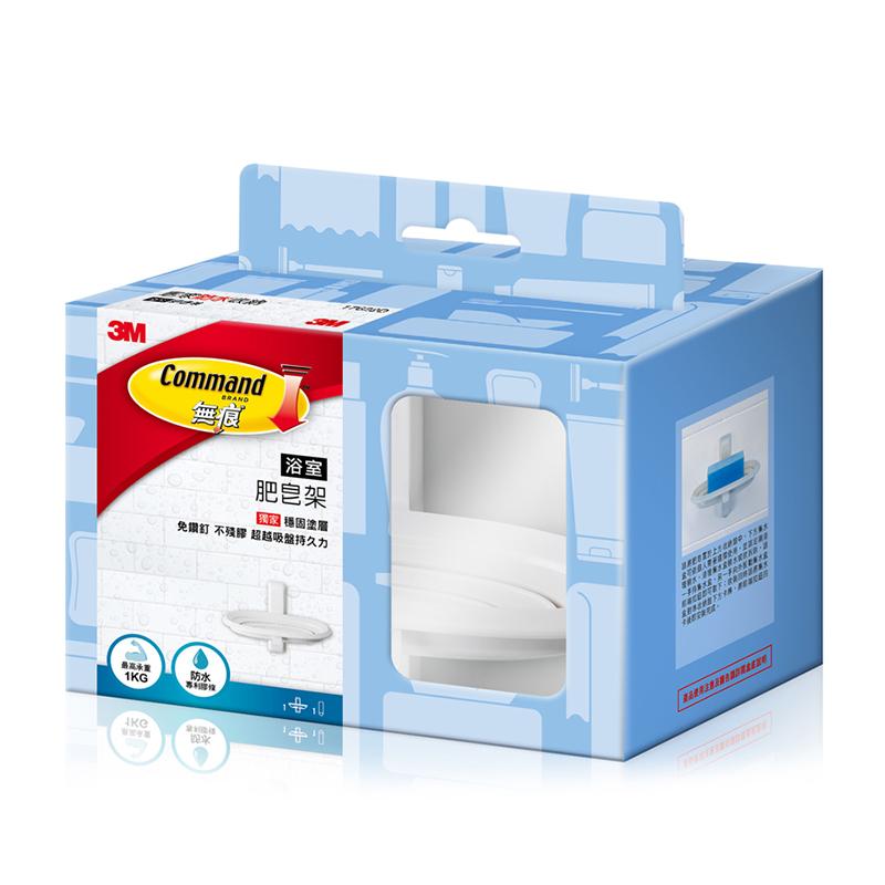 3M 無痕浴室肥皂架