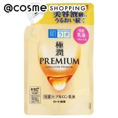 肌ラボ 極潤プレミアム ヒアルロン乳液(詰替え) 乳液