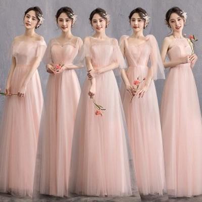 ブライズメイド ドレス ロング ピンク ドレス 大人 ピアノ 発表会 ブライズメイドドレス 結婚式 パーティー XS 2XL