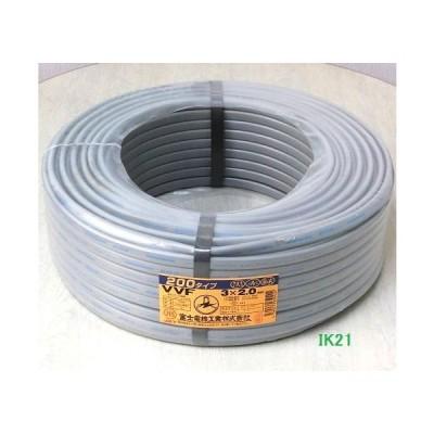 電気工事士技能試験対応 〓 電線VA 100m 〓 VVF(平型)2.0×3芯(赤黒緑)