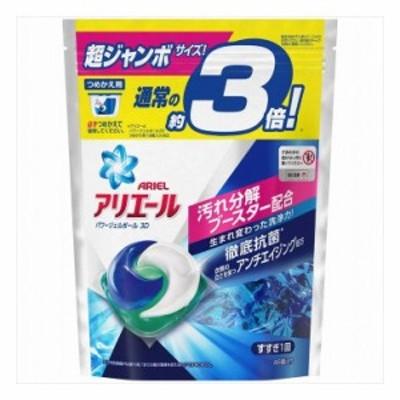 【3個セット】P&Gジャパン アリエールパワージェルボール3Dつめかえ用超ジャンボサイズ 日用品 日用消耗品 雑貨品(代引不可)【送料無料】