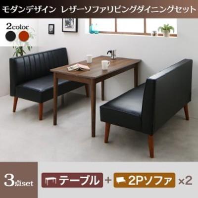 ダイニングテーブルセット 4人用 おしゃれ 3点セット(テーブル幅115+2P×2) モダンレザーソファ
