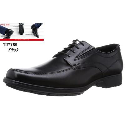 (テクシーリュクス)TEXCY LUXE TU-7769 本革 ドレストラッドビジネスシューズ スニーカーのような履き心地 メンズ(ブラウン×24.5cm)